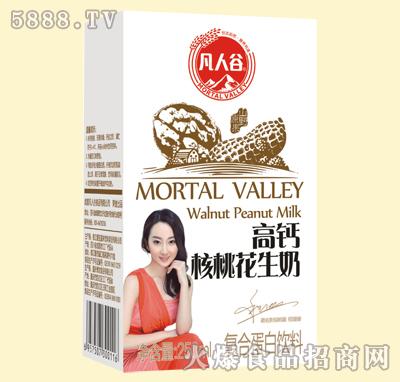 凡人谷高钙花生牛奶250ml