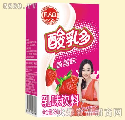 凡人谷酸乳多草莓味乳饮料250ml