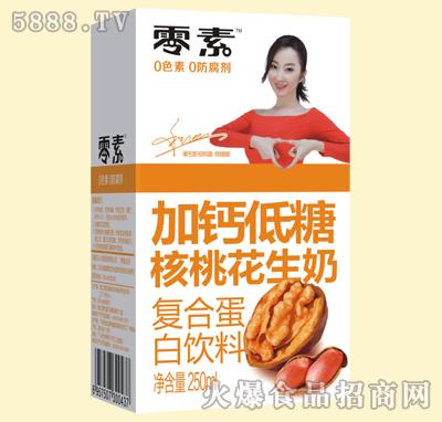零素加钙低糖核桃花生奶250ml