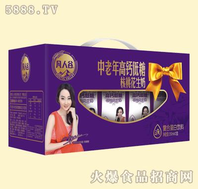 凡人谷-中老年高钙低糖核桃花生奶开窗礼盒250mlx12盒