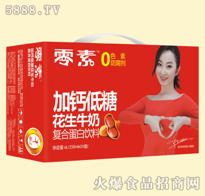 零素加钙低糖花生牛奶250mlx24盒