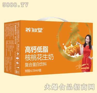 养知堂高钙低脂核桃花生奶250mlx24盒