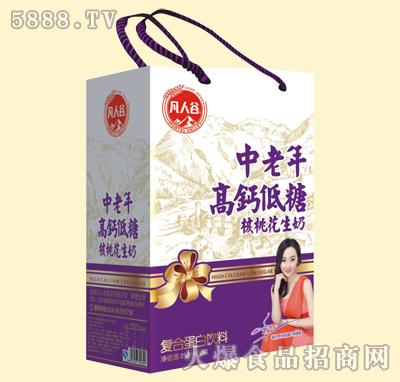 凡人谷中老年高钙低糖核桃花生奶250mlx16盒