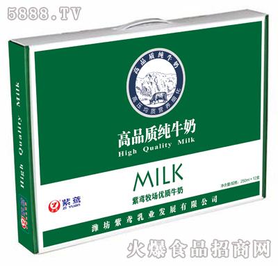 高品质纯牛奶250mlx12盒