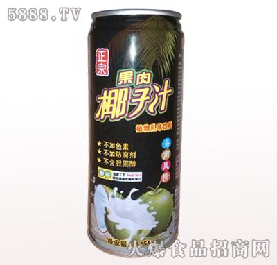 245ml正宗果肉椰子汁