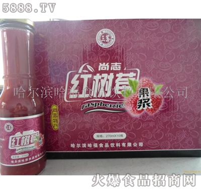 哈福红树莓果浆饮料