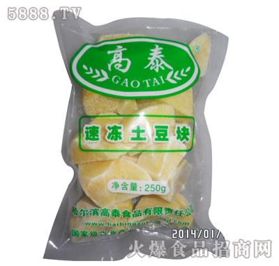速冻土豆块产品图