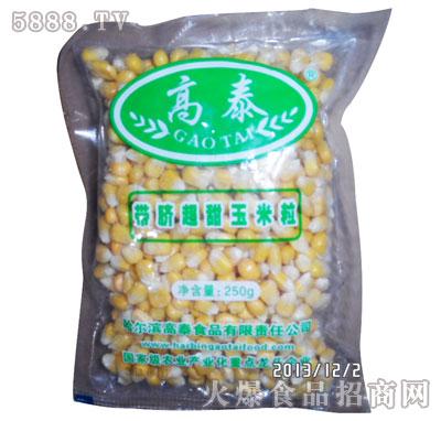 速冻带脐玉米粒产品图