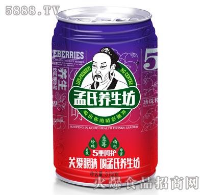 310ml孟氏养生坊(白)