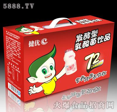 健优C发酵型乳酸菌饮品产品图