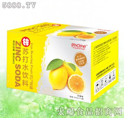 优C优E经典苏打水饮料柠檬味500mlx15瓶