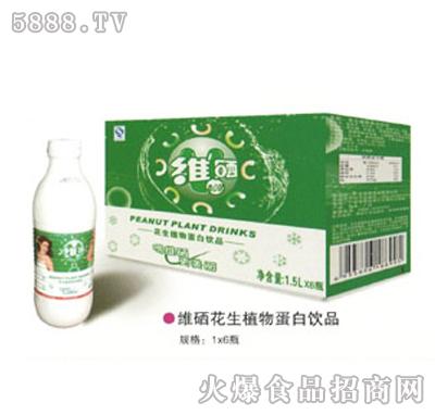 �S硒花生植物蛋白�品1.5Lx6