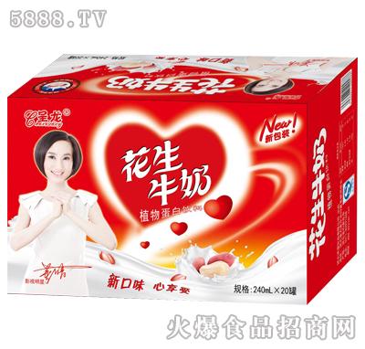 呈龙花生牛奶新包装240mlX20罐