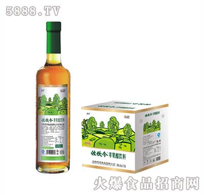 左饮令苹果醋1号瓶650ml
