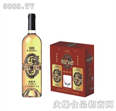 左饮令苹果醋烤花高樽礼盒740ml
