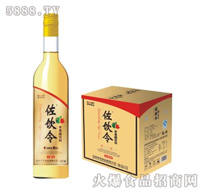 左饮令苹果醋凌云金标白直口500ml