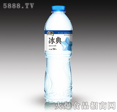 帝康冰典纯净水550ml