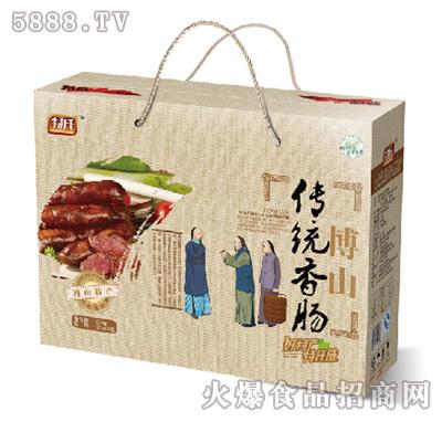 博山传统香肠礼盒