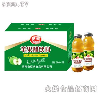 恬润苹果醋饮料330mlx15瓶