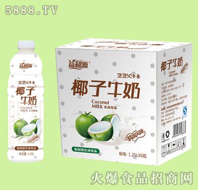1.25L椰子牛奶乳味饮品