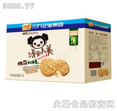 咖秀淑小美猴菇粗米量食用菌类酥性饼干2.5kg
