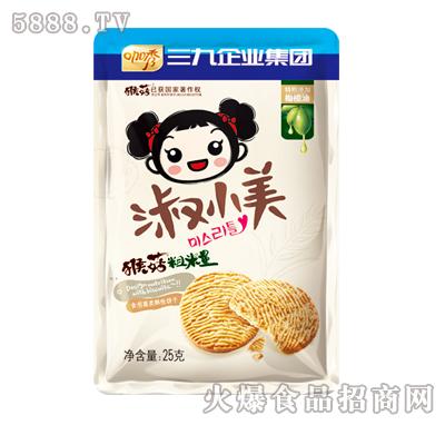 咖秀淑小美猴菇粗米量食用菌类酥性饼干25g