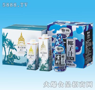 椰郴生榨椰子汁系列