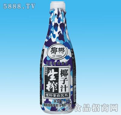 椰郴生榨椰子汁迷彩1.25L