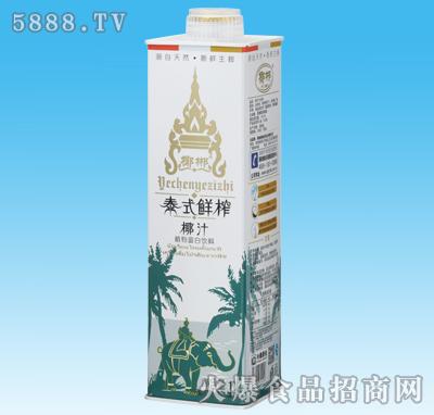 椰郴泰式鲜榨椰子汁纸盒1L