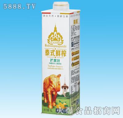 霸皇泰式鲜榨芒果汁纸盒1L