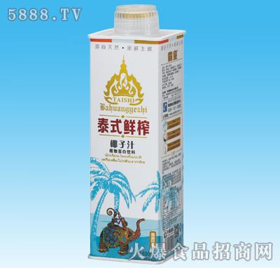 霸皇泰式鲜榨椰子汁纸盒600ml