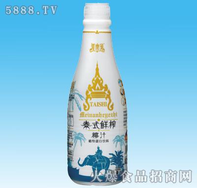霸皇泰式鲜榨椰子汁1L
