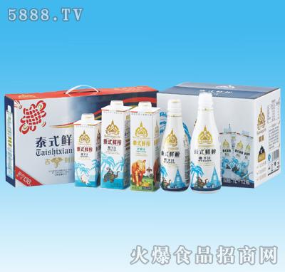 霸皇泰式鲜榨椰子汁系列