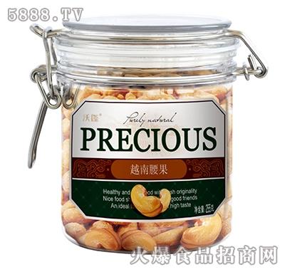 沃隆德国罐装越南腰果