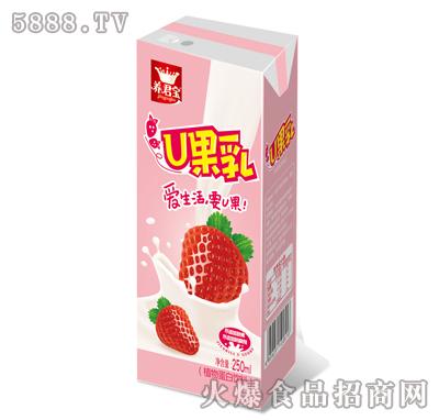 养君宝U果乳草莓味250ml