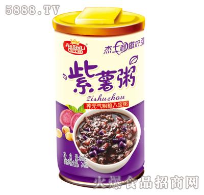 杰士利紫薯粥