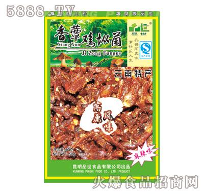 香蕈鸡枞菌高原风味50g