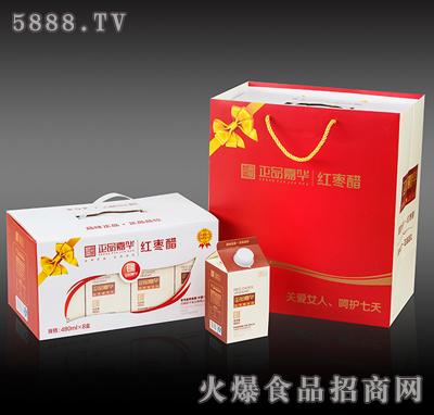 480mlX8瓶经典红枣醋手提礼盒