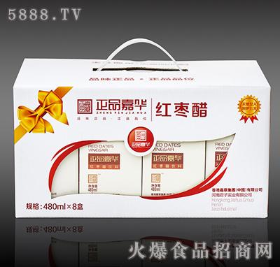 480mlX8瓶经典红枣醋手提箱