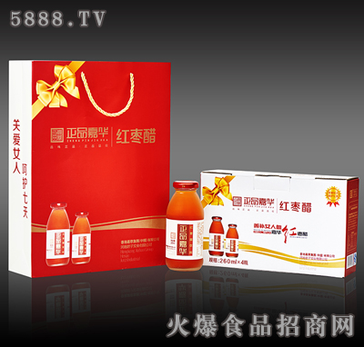 260mlX4瓶精致红枣醋手提礼盒