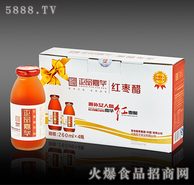 260mlX4瓶精致红枣醋手提礼盒内箱