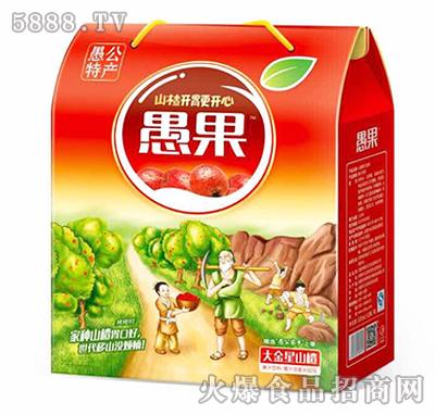 愚果山楂果汁饮料礼盒装