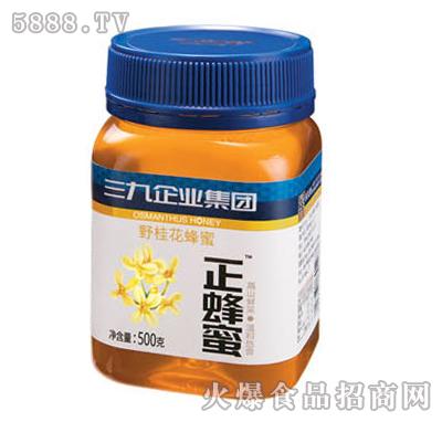野玫瑰蜂蜜400g(精品)