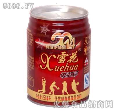 雪花什锦味咖啡饮料250ml