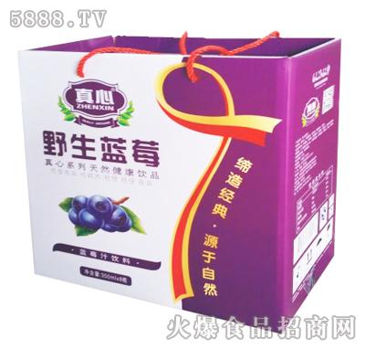 真心野生蓝莓汁350mlX8瓶