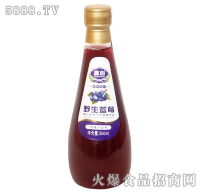 真心野生蓝莓汁350ml