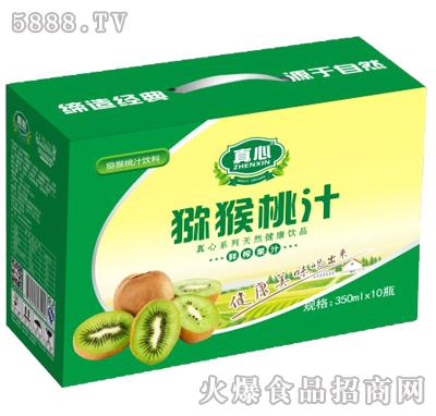 真心猕猴桃汁350mlX10瓶
