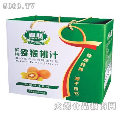 真心猕猴桃汁350mlX8瓶