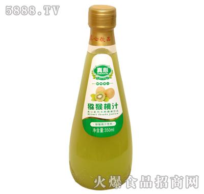真心猕猴桃汁350ml