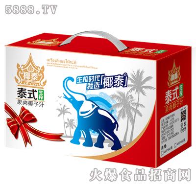椰泰泰式生榨果肉椰子汁450ml